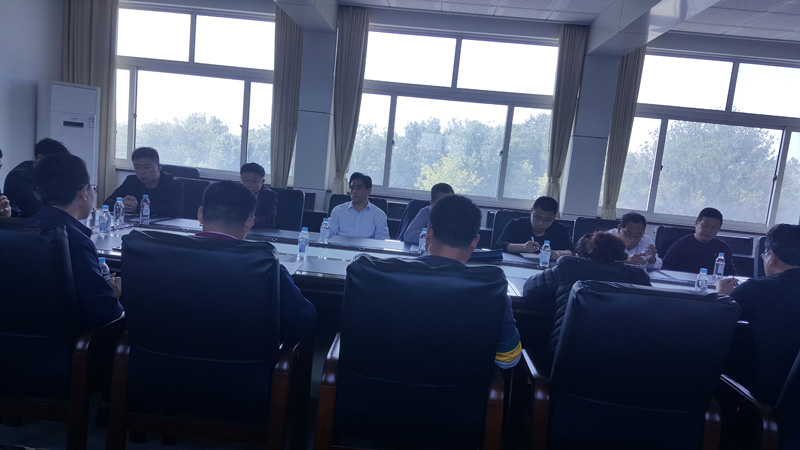 协会安全生产会议
